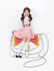 Lee Ahin