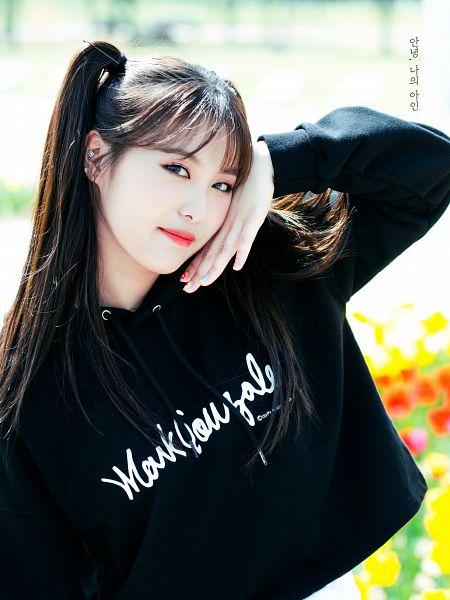 Tags: Momoland, Lee Ahin