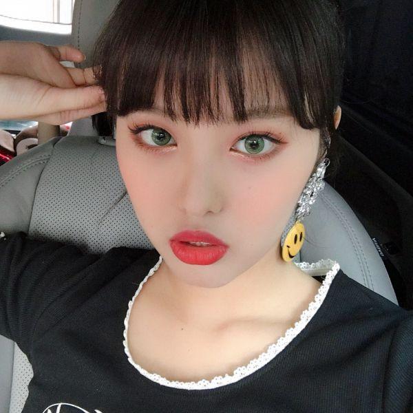 Lee Ahin - Momoland