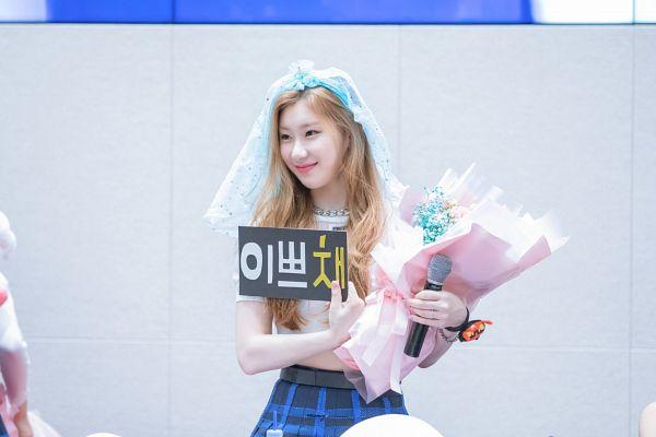 Tags: K-Pop, Itzy, Lee Chaeryeong, Bracelet, Veil, Looking Away, Blue Headwear, Skirt, Blue Skirt, Belt, Flower, Necklace