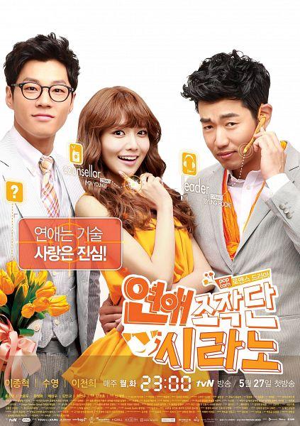 Lee Chun-hee - K-Drama