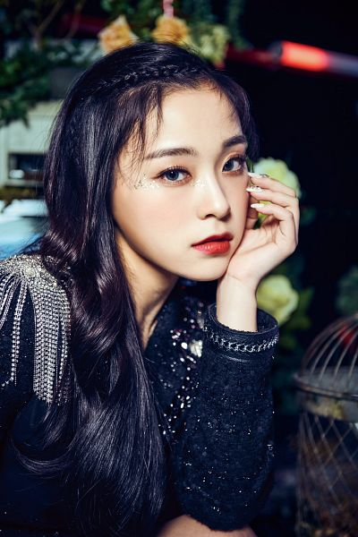 Lee Gahyeon - Dreamcatcher
