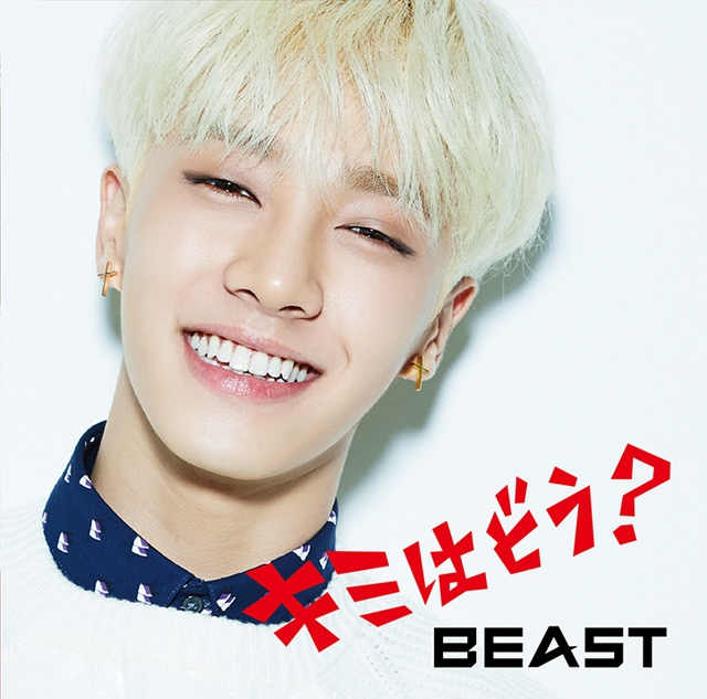 Tags: K-Pop, Highlight (band), How About You?, Lee Gi-kwang, Text: Album Name, Close Up, Text: Artist Name, Scan, Album Cover