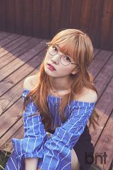 Lee Haein