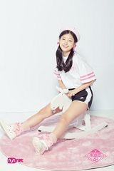 Lee Haeun (trainee)