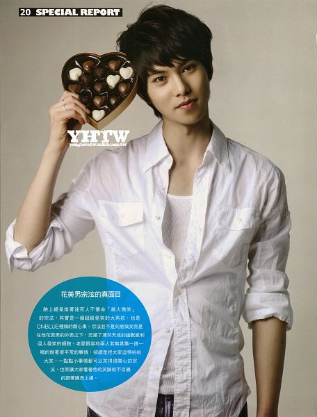 Tags: K-Pop, CNBLUE, Lee Jong-hyun, Gray Background, Chocolate, Sweets, Korean Text, Android/iPhone Wallpaper, Magazine Scan, Scan