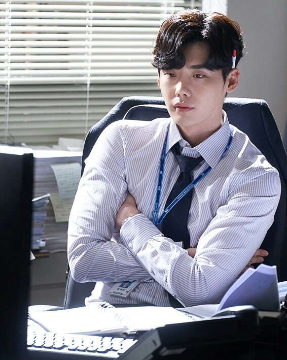 Tags: K-Drama, Lee Jong-suk, While You Were Sleeping