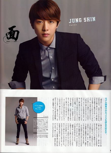 Tags: K-Pop, CNBLUE, Lee Jung-shin, Watch, Brown Footwear, Boots, Black Pants, Korean Text, Black Jacket, Multiple Persona, Text: Artist Name, Hand In Pocket