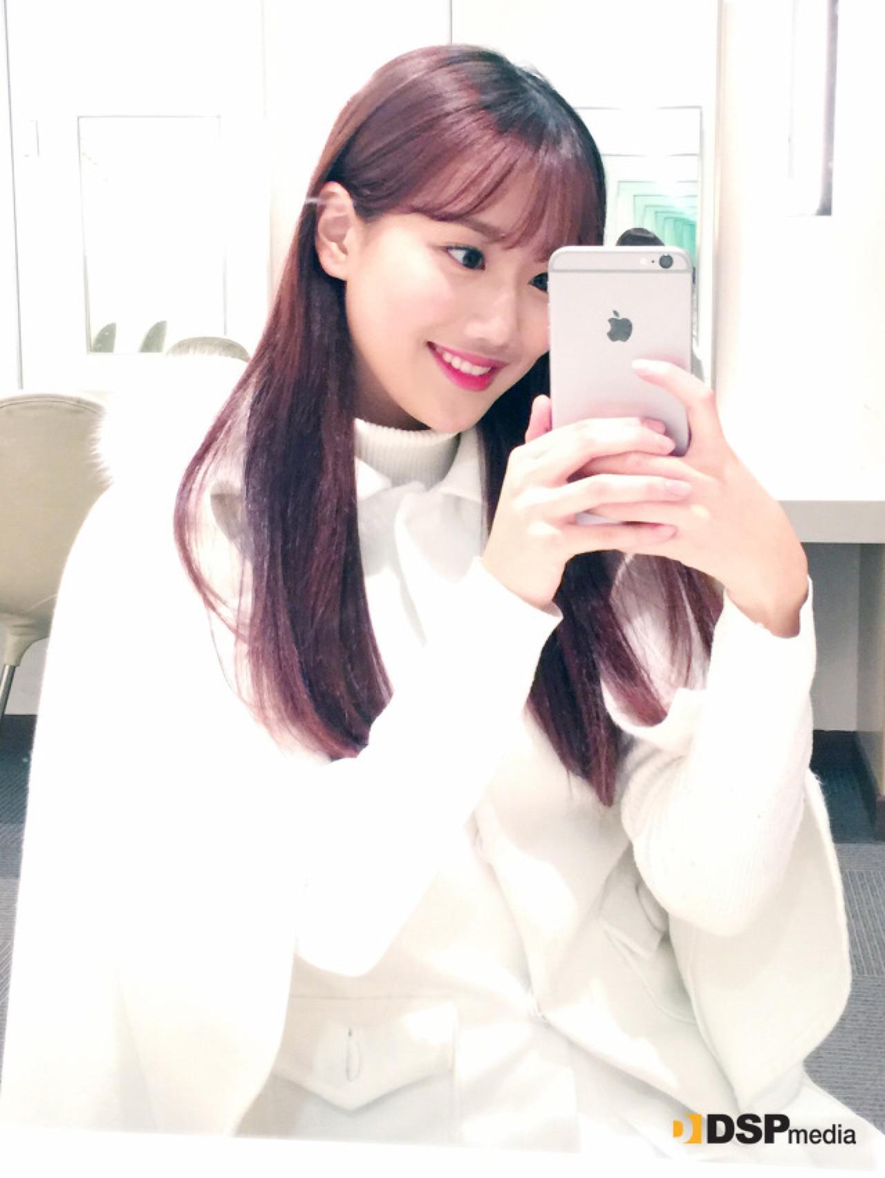 naeun iphone