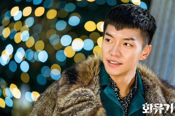 Tags: K-Drama, Lee Seung-gi, Fur Trim, Close Up, Blunt Bangs, Fur Coat, Text: Series Name, Looking Ahead, Coat, Fur, Korean Text, A Korean Odyssey