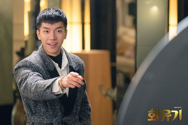 Tags: K-Drama, Lee Seung-gi, A Korean Odyssey
