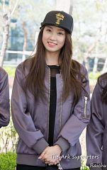Lee Suji