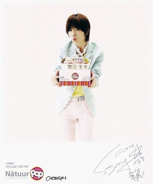 Tags: K-Pop, Infinite, Lee Sung-jong, Yellow Shirt, Green Outerwear, White Background, Ice Cream, White Neckwear, Bend Over, White Pants, Holding Object, Kiss