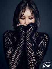 Lee Yezi