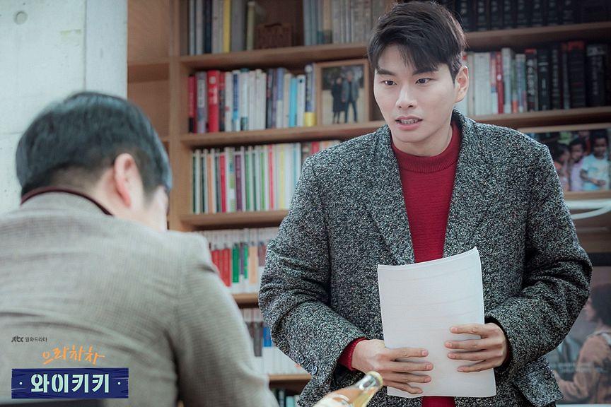 Tags: K-Drama, Lee Yi-kyung, Bottle, Red Shirt, Bookshelf, Black Eyes, Coat, Book, Welcome to Waikiki
