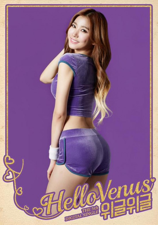 Tags: K-Pop, Hello Venus, Lee Yooyoung, Hand In Hair, Text: Album Name, Hand On Leg, Shorts, Bare Legs, Purple Shorts, Back, Looking Back, Text: Artist Name