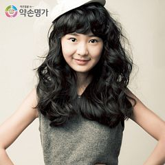 Lee Young-yoo