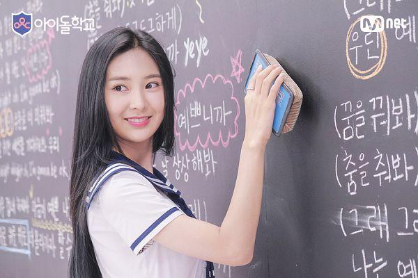 Tags: Television Show, K-Drama, Lee Young-yoo, Chalkboard, Short Sleeves, Ring, School Uniform, Korean Text, Idol School