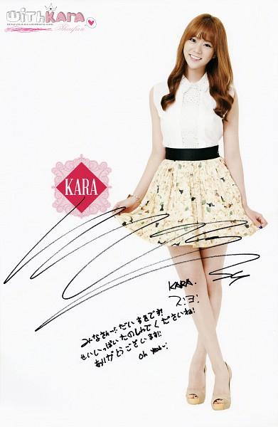 Lifting Skirt - Skirt