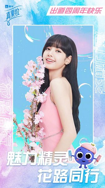 Tags: K-Pop, Black Pink, Lisa, Sleeveless, Pink Outfit, Pink Dress, Pink Flower, Flower, Bare Shoulders, Blue Background, Sleeveless Dress, Chinese Text