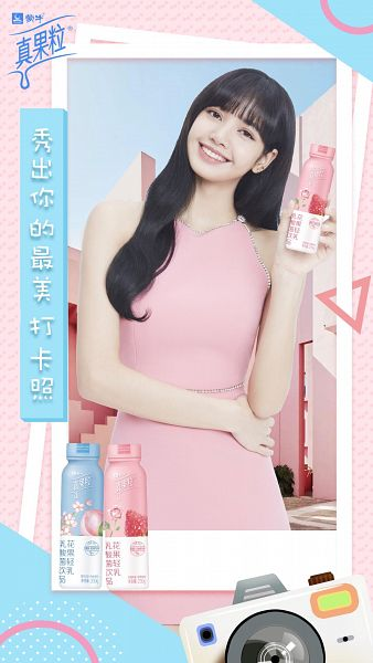Tags: K-Pop, Black Pink, Lisa, Pink Dress, Pink Outfit, Bare Shoulders, Sleeveless Dress, Sleeveless, Drinks, Chinese Text, Hand On Hip, Pink Background