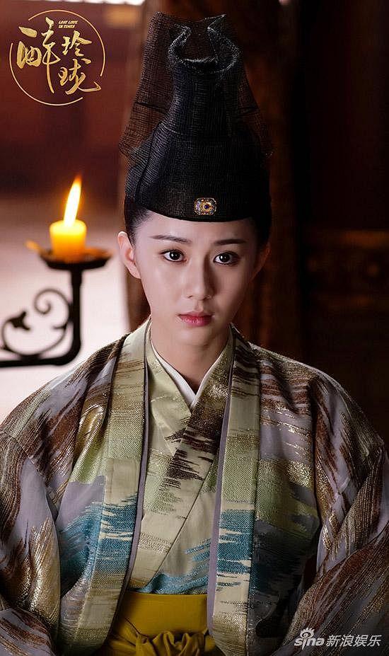 Liu Yinglun - C-Drama