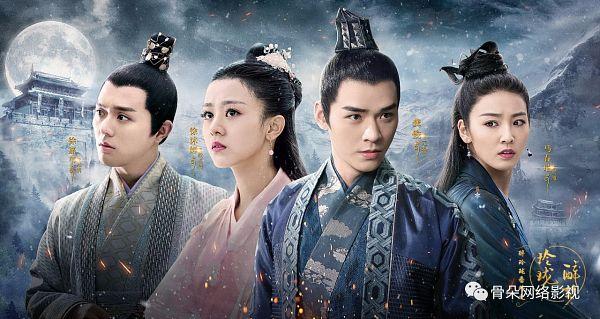 Tags: C-Drama, Xu Jiawei, Ma Chunrui, Xu Muchan, Gong Jun, Pink Dress, Pink Outfit, Chinese Clothes, Blue Outfit, Chinese Text, Traditional Clothes, Palace