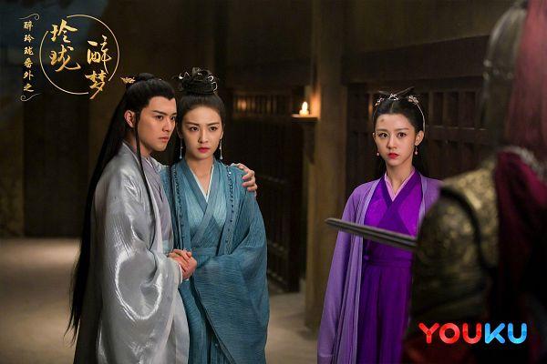 Tags: C-Drama, Ma Chunrui, Xu Muchan, Xu Jiawei, Blue Dress, Red Lips, Purple Dress, Holding Close, Trio, Candle, Blue Outfit, Injury