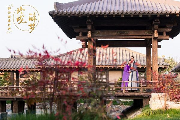 Tags: C-Drama, Gong Jun, Xu Muchan, Head On Shoulder, Purple Dress, Purple Outfit, Hug, Couple, Duo, Chinese Clothes, Plant, Traditional Clothes