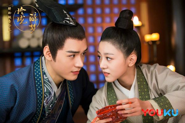 Tags: C-Drama, Gong Jun, Xu Muchan, Looking At Another, Traditional Clothes, Hat, Chinese Clothes, Single Bun, Hair Buns, Candle, Hair Up, Chinese Text