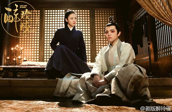 Tags: C-Drama, Xu Jiawei, Ma Chunrui, Black Outfit, Chinese Text, Looking At Another, Hair Ornament, Duo, Curtain, Traditional Clothes, Injury, Fire