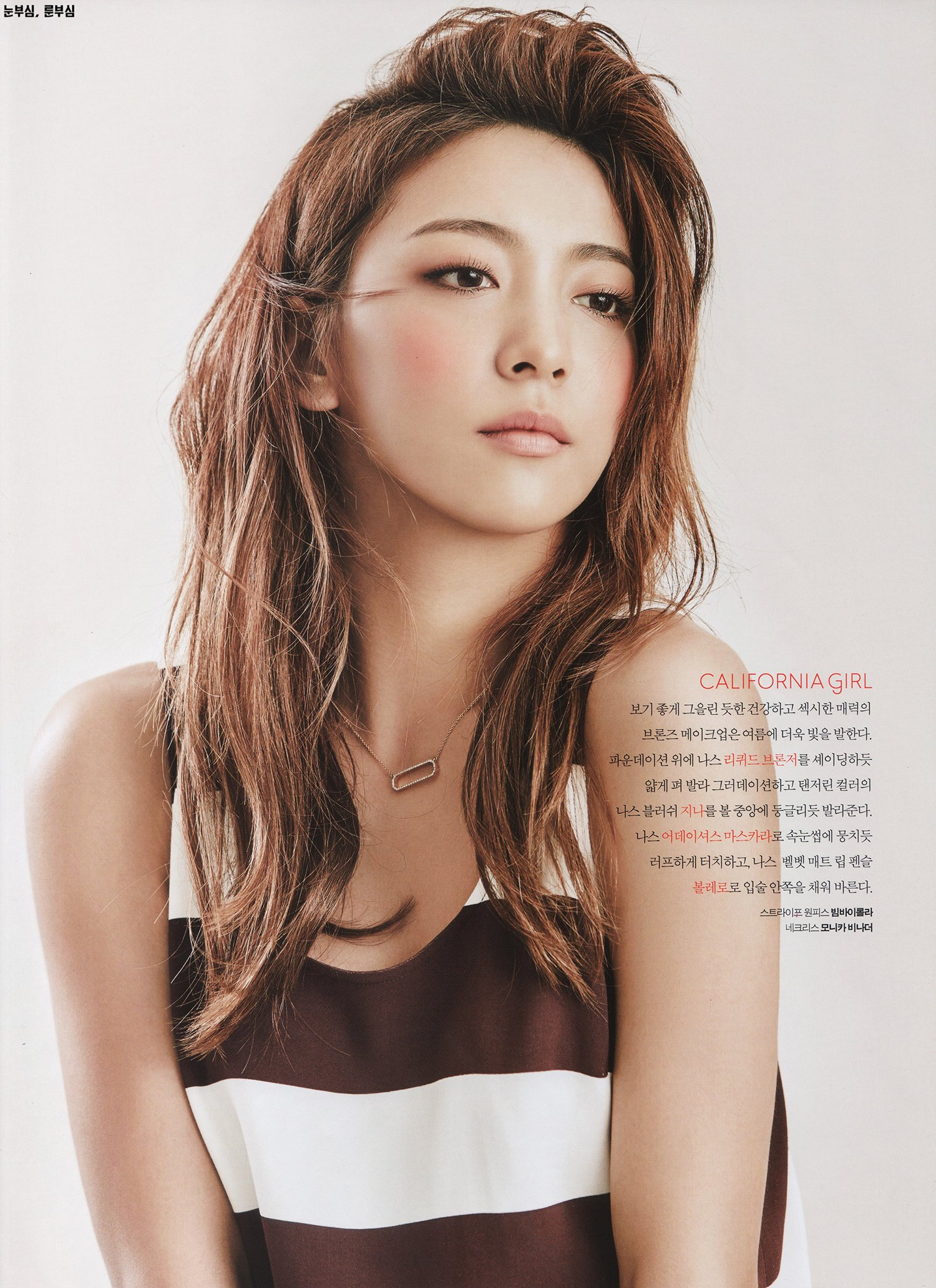 Luna Android Iphone Wallpaper 88811 Asiachan Kpop Image Board