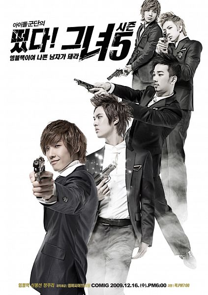 Tags: K-Pop, MBLAQ, Seungho, Thunder, Lee Joon, Mir, G.O, Light Background, Tie, Holding Weapon, Weapons, White Background