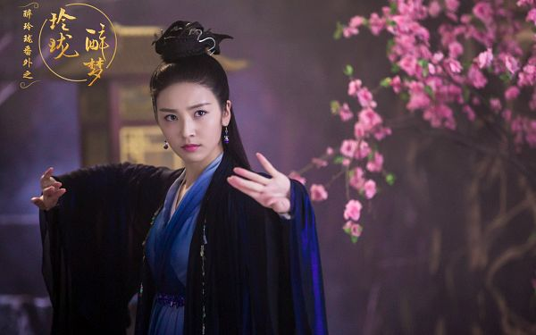 Tags: C-Drama, Ma Chunrui, Night, Traditional Clothes, Chinese Clothes, Pink Flower, Earrings, Chinese Text, Flower, Lost Love In Times: Exquisite Drunken Dream