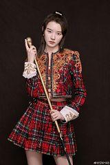 Ma Yu Ling