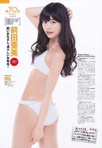 Maeda Ami - AKB48