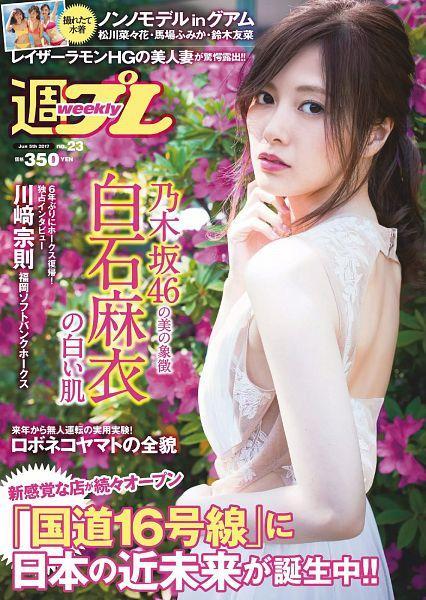 Tags: J-Pop, Nogizaka46, Mai Shiraishi, Hair Up, Bare Shoulders, Blunt Bangs, Ponytail, Text: Magazine Name, Text: Artist Name, White Dress, Sleeveless Dress, White Outfit