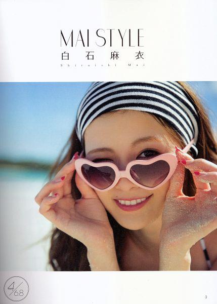 Tags: J-Pop, Nogizaka46, Mai Shiraishi, Glasses, Sunglasses, Close Up, Android/iPhone Wallpaper, Scan