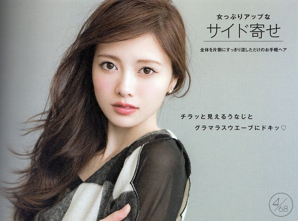 Tags: J-Pop, Nogizaka46, Mai Shiraishi, Close Up, Scan, Wallpaper