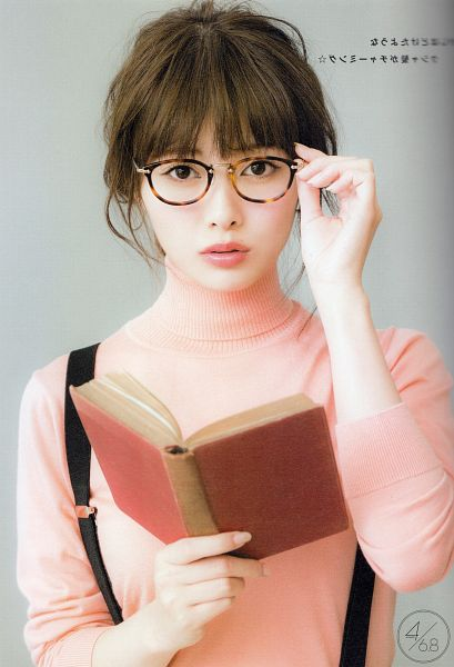 Tags: J-Pop, Nogizaka46, Mai Shiraishi, Close Up, Book, Glasses, Android/iPhone Wallpaper, Scan
