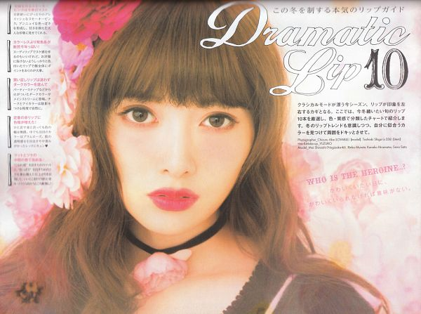 Tags: J-Pop, Nogizaka46, Mai Shiraishi, Wallpaper, Magazine Scan