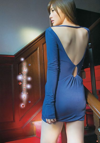 Tags: J-Pop, Nogizaka46, Mai Shiraishi, Blue Outfit, Bare Back, Blue Dress, Android/iPhone Wallpaper, Magazine Scan