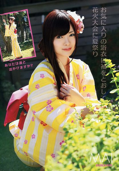 Tags: J-Pop, Nogizaka46, Mai Shiraishi, Yellow Dress, Text: Artist Name, Hand In Hair, Bow, Yellow Outfit, Pink Bow, Kimono, Japanese Text, Android/iPhone Wallpaper