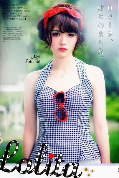 Tags: J-Pop, Nogizaka46, Mai Shiraishi, Hair Up, Checkered Shirt, White Skirt, Swimsuit, Sunglasses, Japanese Text, Twin Buns, Text: Artist Name, Sleeveless