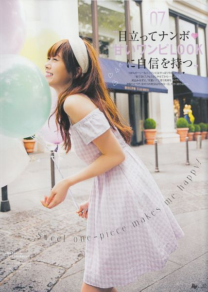 Tags: J-Pop, Nogizaka46, Mai Shiraishi, Holding Object, Looking Away, Laughing, Bare Legs, Bend Over, Checkered, English Text, Checkered Dress, Wavy Hair