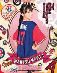 Makino Maria