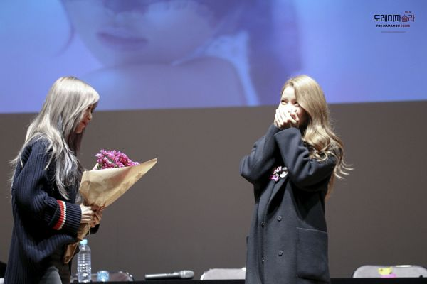 Tags: K-Pop, Mamamoo, Moonbyul, Solar, Two Girls, Duo, Fansigning Event
