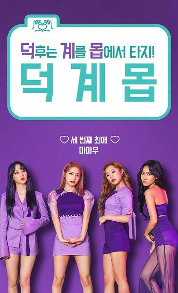 Tags: K-Pop, Mamamoo, Wheein, Moonbyul, Solar, Hwasa, Skirt, Purple Skirt, Bare Shoulders, Sleeveless, Purple Background, Pink Hair