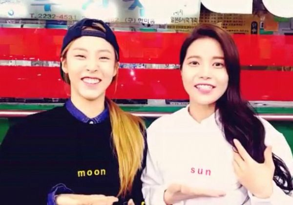 Tags: K-Pop, Mamamoo, Moonbyul, Solar, Eyes Half Closed, Two Girls, Duo