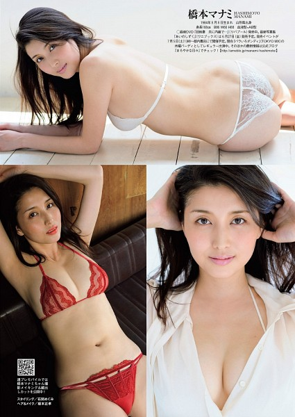 Tags: Manami Hashimoto, Suggestive, Japanese Text, Cleavage, Crawling, Lingerie, Bikini, Android/iPhone Wallpaper, Magazine Scan, Scan